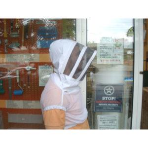 Masca apicola tip astronaut